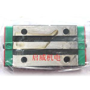 台湾上银滑块HGW30HAHG-上银导轨滑块系列-高组装