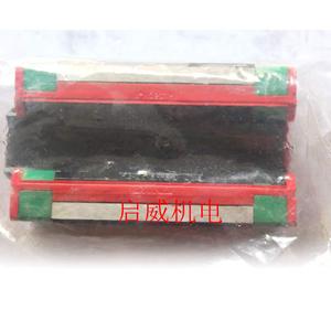 台湾上银滑块HGL45CA上银HG系列高组装导轨滑块-东莞现货
