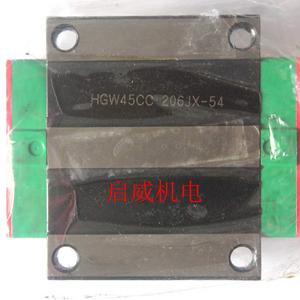 上银滑块HG系列高组装导轨滑块台湾上银HGW45HB-东莞现货