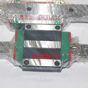 台湾上银滑块HG系列高组装导轨滑块HGW20CB东莞现货