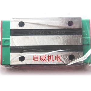 台湾上银滑块HG系列滑块HGW35HA东莞现货
