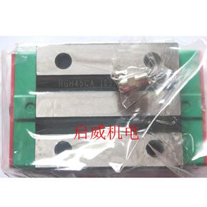 台湾上银原装正品HG系列滑块HGW55CA