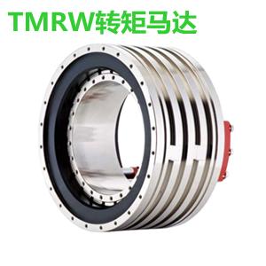 上银TMRW水冷式转矩马达