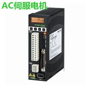 台湾hiwin上银AC伺服电机