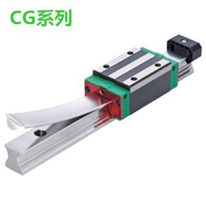 上银CG系列线性滑轨-抗扭距高防尘导轨
